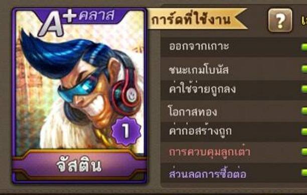 2014/0731/thumbnail/77652_1406802506.jpg