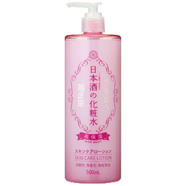 Nihonshu Skin Toner