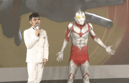 Dragon Force: So Long Ultraman