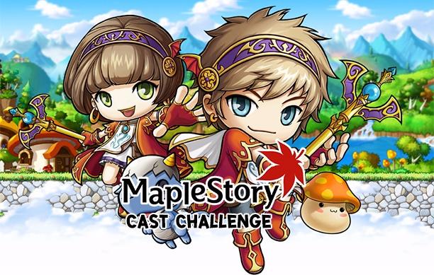 มาครับ MapleStory Cast Challenge การประกวดแข่งขันแคสเกมครั้งยิ่งใหญ่เปิดเว็บไซต์หลักพร้อมสมัครได้แล้ววันนี้!