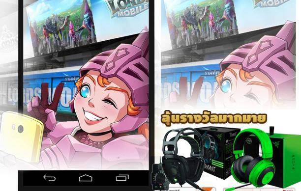 Lords Mobile แจกรัวๆ กับกิจกรรม แชะ แชร์ ไลค์ลุ้นรับหูฟัง Razer Tiamat 7.1 V2 Gaming Headset และของรางวัลอื่นๆอีกมากมาย