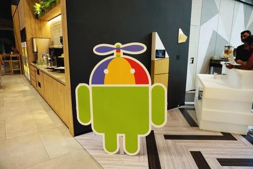 Google Playtime 2017