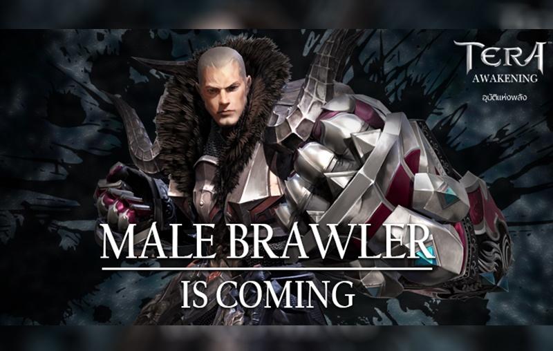 TERA Online เตรียมอัพเดตครั้งใหญ่! เพิ่มดันเจี้ยนสุดโหดและ Brawler ผู้ชาย!
