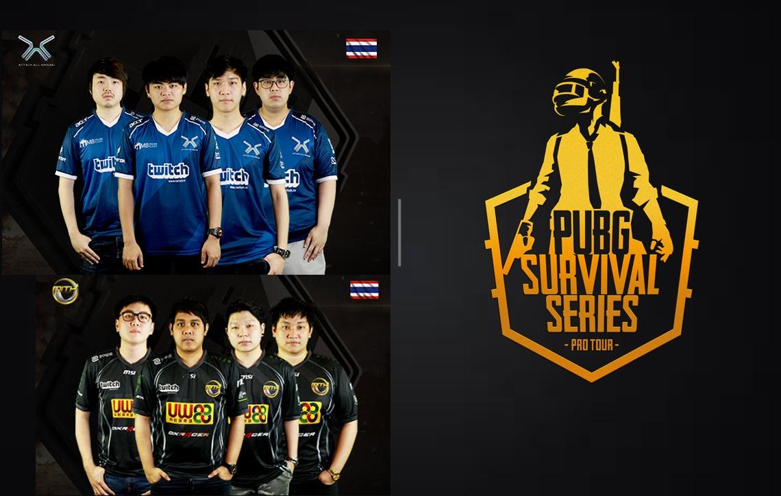 6 พฤษภาคมนี้ ตามเชียร์สองทีมไทยร่วมลงศึก PUBG Survival Series Episode 6 รอบ Losers Group