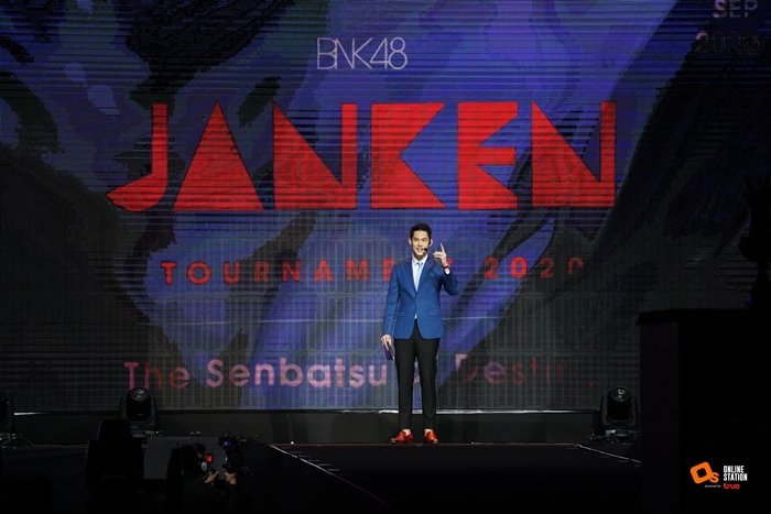 BNK48 Janken Tournament 2020