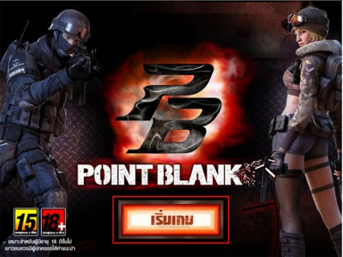 Video Point Blank Game Got