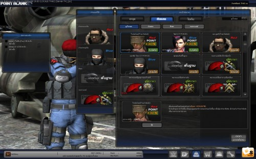 download cheat senjata point blank 2011