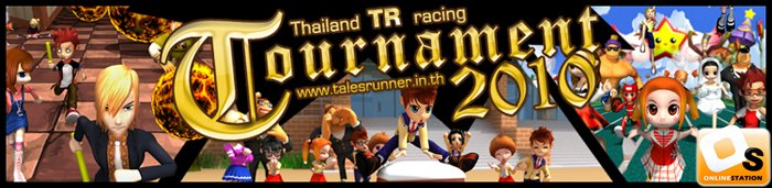 tales runner thailandia