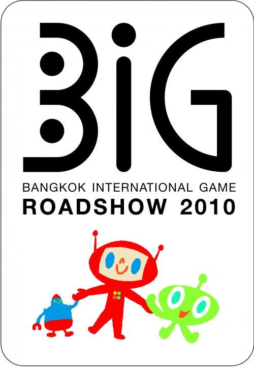 เกมเมอร์ภาคใต้เตรียมตัวให้พร้อม 3-4 กรกฎาคมนี้ ระเบิดความมันส์ BIG Roadshow 2010 South