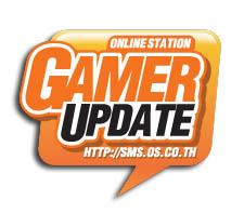 บริการรับข่าวเกม Online Station Gamer Update