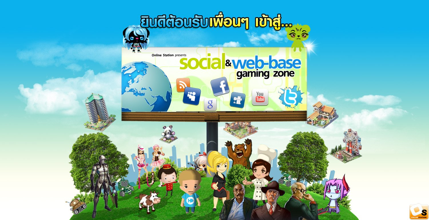 free online gaming networks