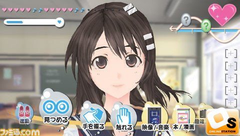 japanese dating games for psp