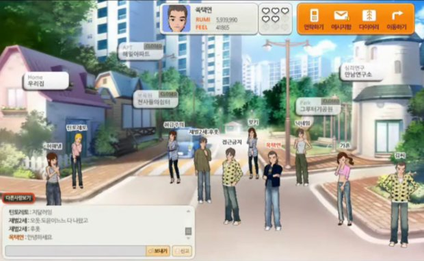 online dating sims game Here is a list of dating games for teenagers second life in the most popular virtual world out there today, you can create another life online this game has millions of accounts made and.