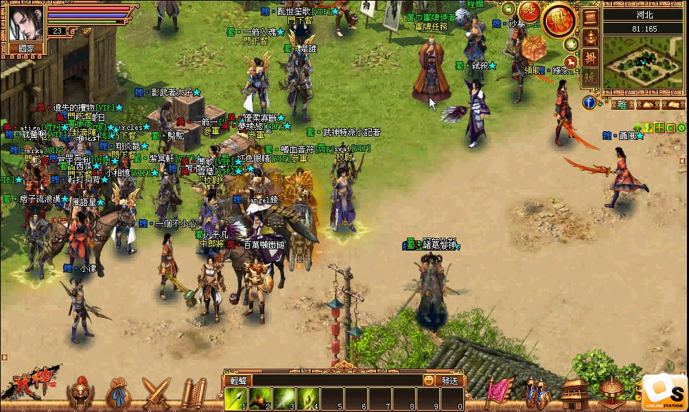 Massively multiplayer online role playing game( mmorpg games