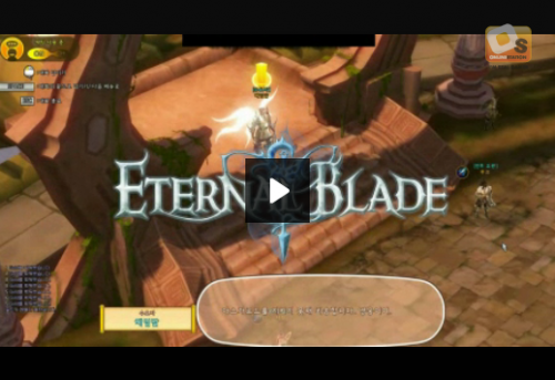 Eternal Blade Eternal Blade Gameplay