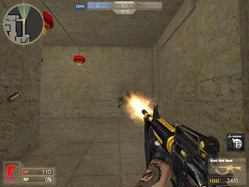 เกมส์ยิงปืน
