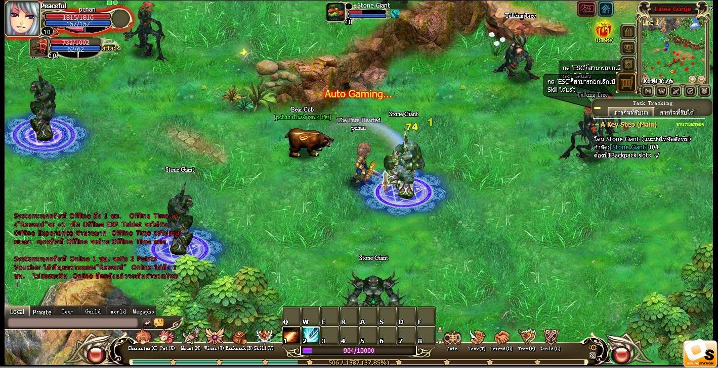 Crystal saga เกมเล่นบนเว็บสไตล์