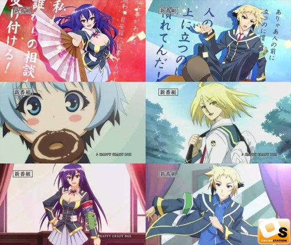 http://img.online-station.net/_news/2012/0330/56880_001.jpg
