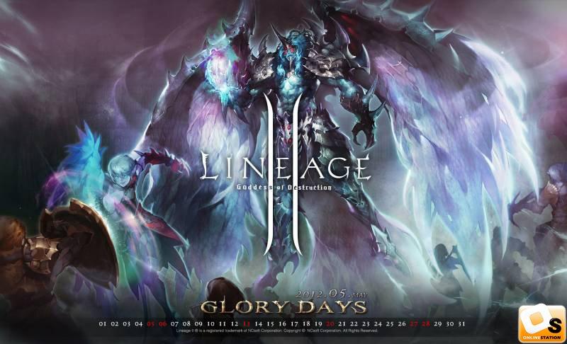 สวัสดีครับเพื่อนๆ ไม่ได้เขียนเรื่องเกี่ยวกับ Lineage2 มานานเลย วันนี้เลยถือโอกาสเอาเรื่องราวอัพเดตของเกมนี้มาให้เพื่อนๆ ได้อ่านกัน ซึ่งต้องบอกว่าตอนกระแสเกม