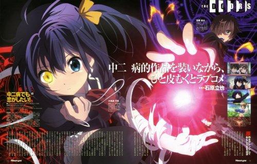 Dark Flame Master