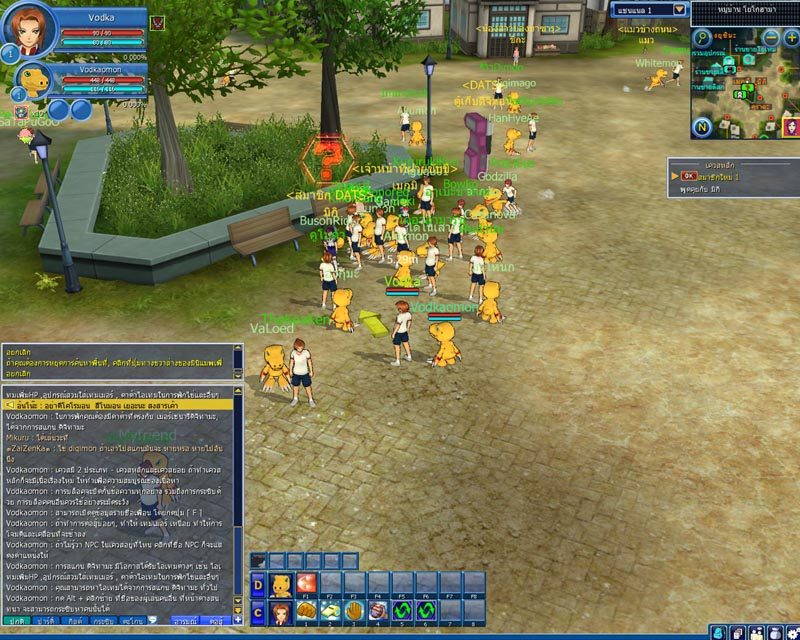 digimon master online download client