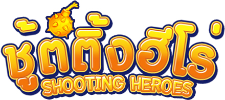 Shooting Heroes กระแสแรง เตรียมเปิดให้บริการเต็มรูปแบบ OBT 28 พฤศจิกายนนี้ เวลา 18.00 น.