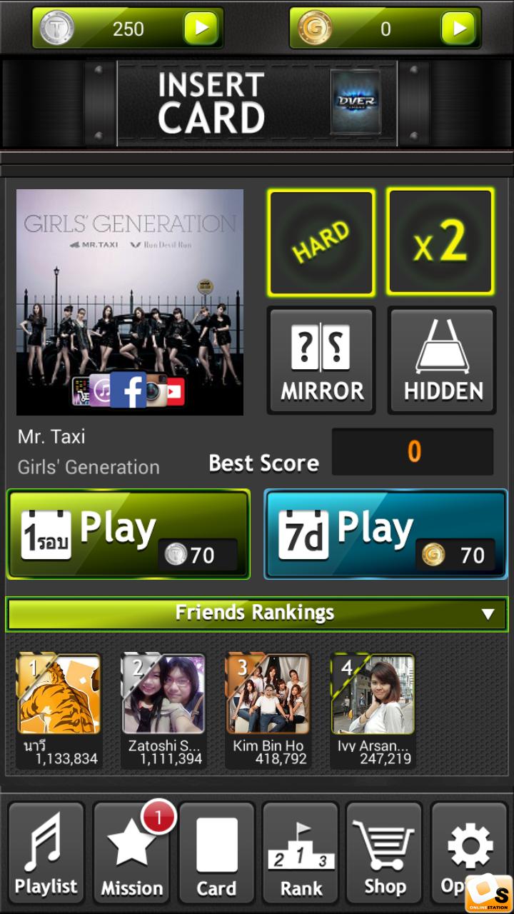 เกม Mirror 24 Mirror