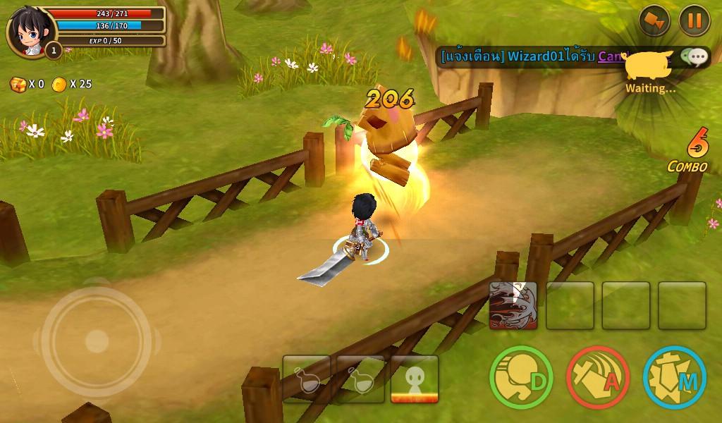 เกม Dragonica Mobile หุบเขาแห่งอัศวิน
