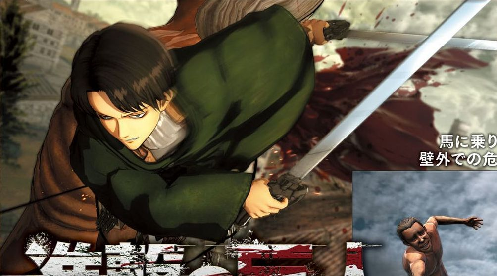 attack on titan ��������� screenshot ������������������������������