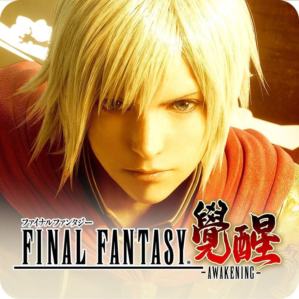 Final Fantasy :  Awakening