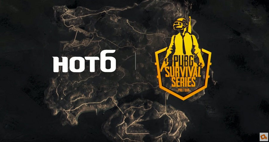 PUBG Survival Series