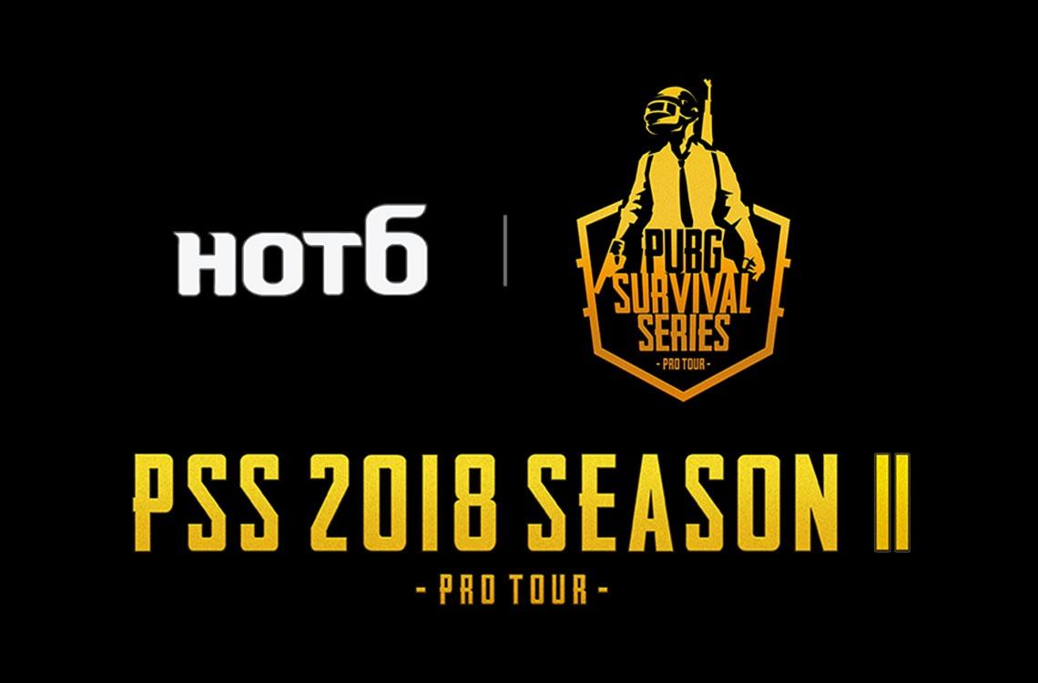 เผยรายชื่อ 48 ทีม ลุยศึก PUBG Survival Series 2018 Season 2 รักใครเชียร์ใครเตรียมรอได้เลย!