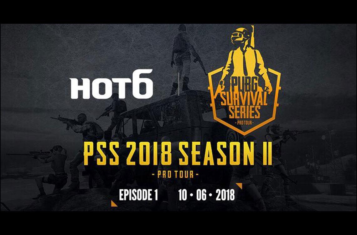 ประเดิมสวย Purple mood E-Sport ปิดฉาก TOP10 วันแรก PUBG Survival Series Season2 Pro Tour