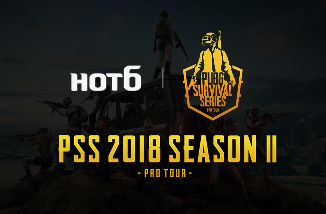 เตรียมตัวกันให้พร้อม PUBG Survival Series Season2 Pro Tour การแข่งขันวันที่ 3 และ 4
