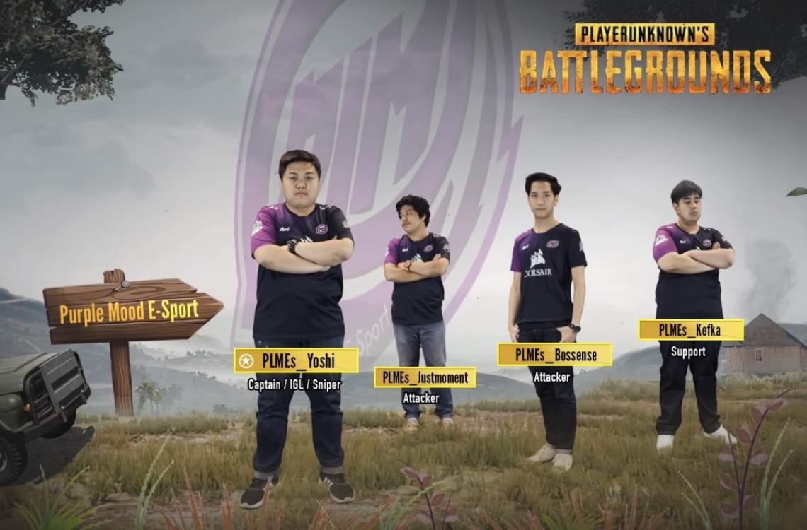 ปิดฉากวันที่ 3 การแข่งขันรายการ PUBG Survival Series Season2 Pro Tour ผลงานรวมของ Purple mood E-Sport