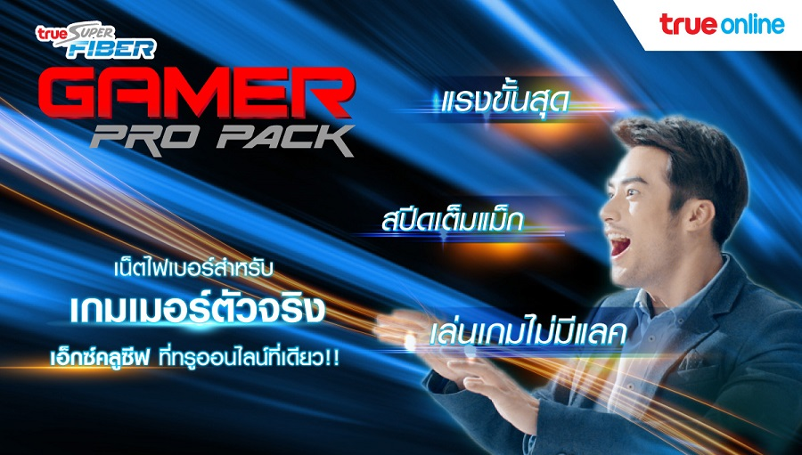 True Super Fiber Gamer Propack