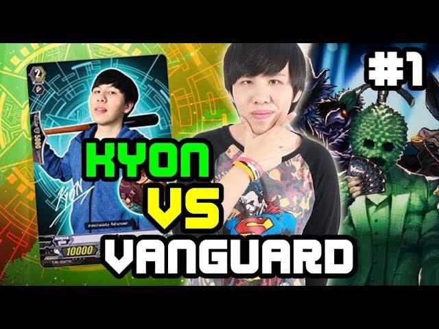 1วันกับเคียว ky0n ที่หาความสนุกใส่ตัวได้ทุกเวลา!! และ Vanguard ของเค้า