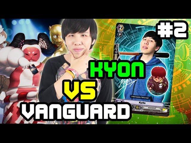 เคียว ky0n ท่องยุทธภพเพื่อฝึกวิชา Vanguard กับการต่อสู้ของระดับเทพ!?