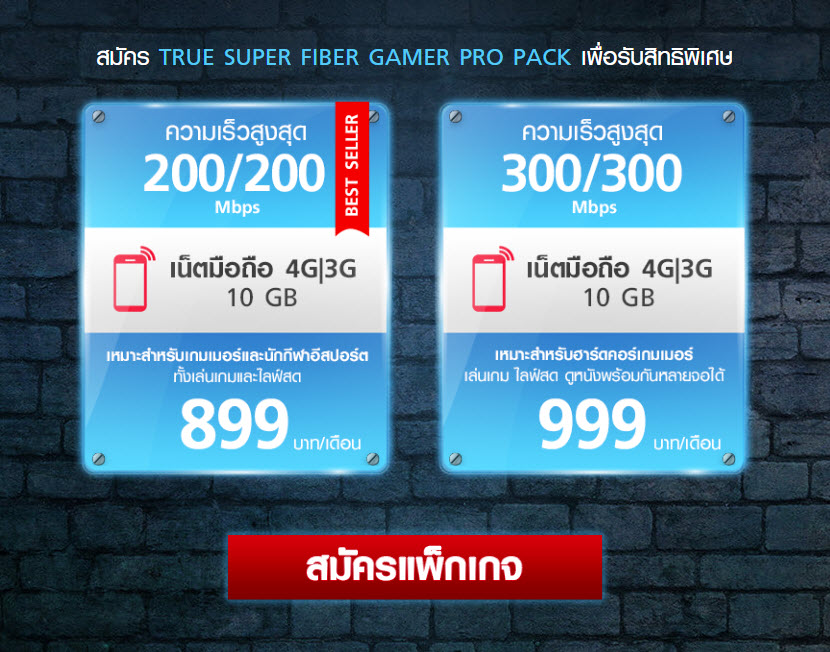 True Super Fiber Gamer Pro Pack