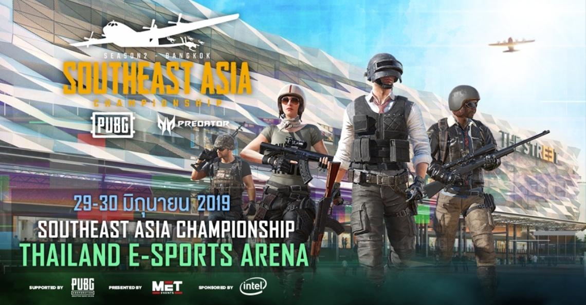 29-30 มิถุนายนนี้ รอบตัดสิน PUBG SEA Championship Season 2 ณ Thailand Esports Arena ชิงเงินรางวัลรวมกว่า 3,000,000 บาท!