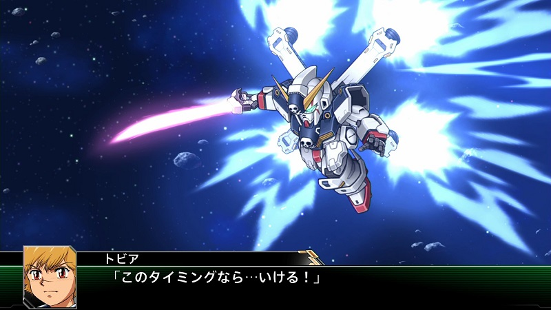 Super Robot Wars1