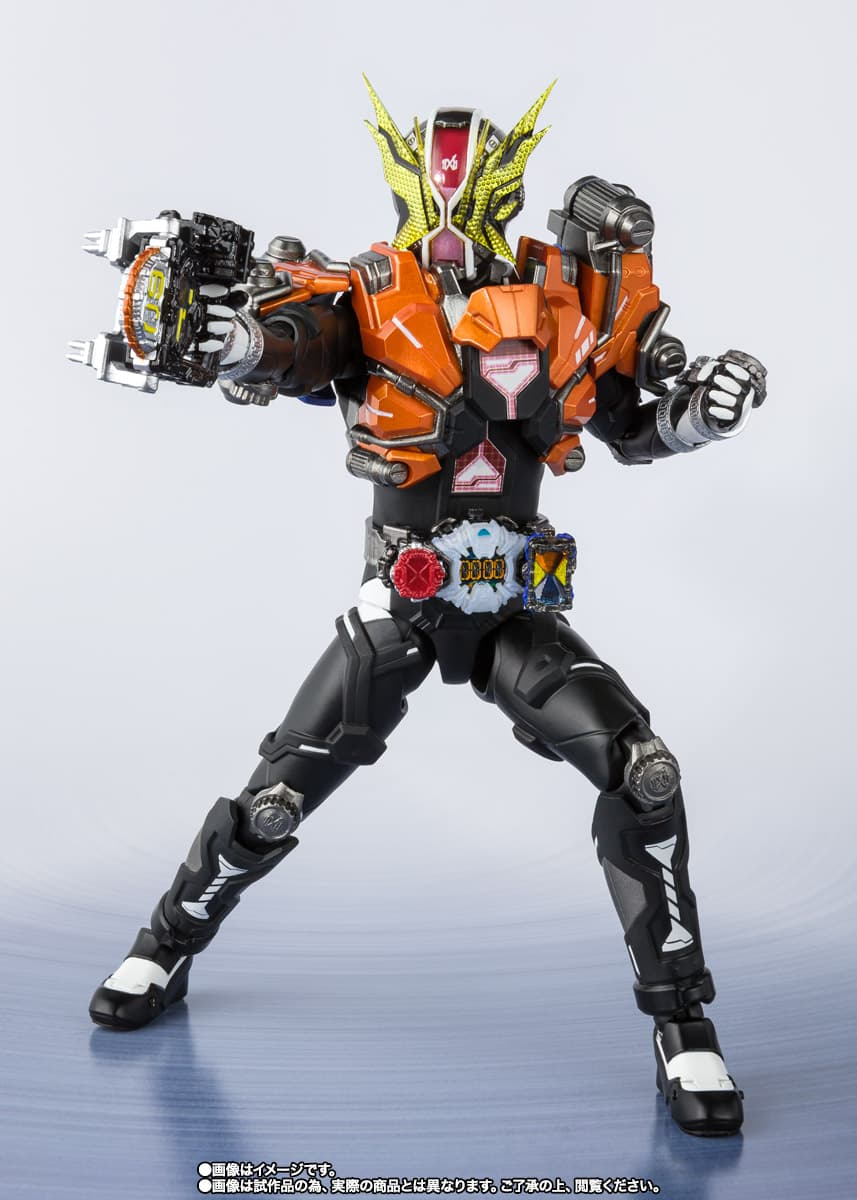 S.H.Figuarts Kamen Rider Geiz Revive True Savior Set