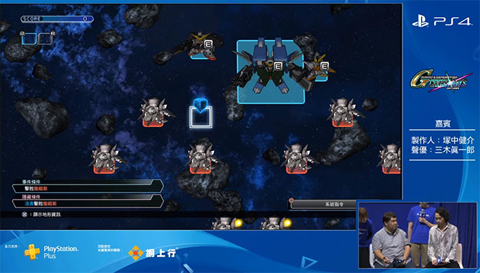 SD Gundam Game