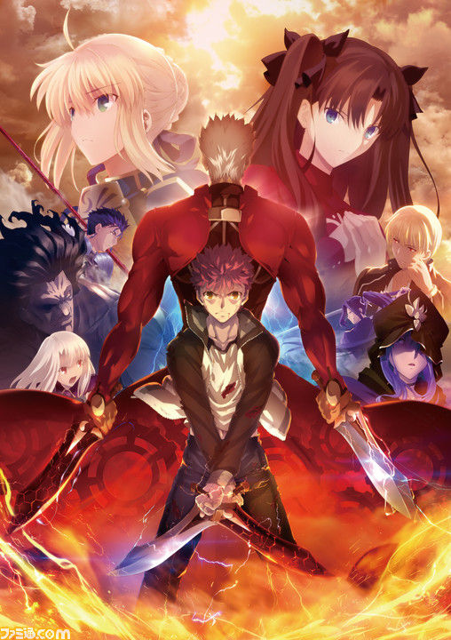 Fate/stay night Unlimited Blade Works BD-Box Standard
