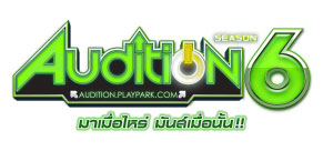 AUDITION 13th