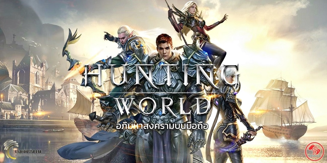 Hunting World01