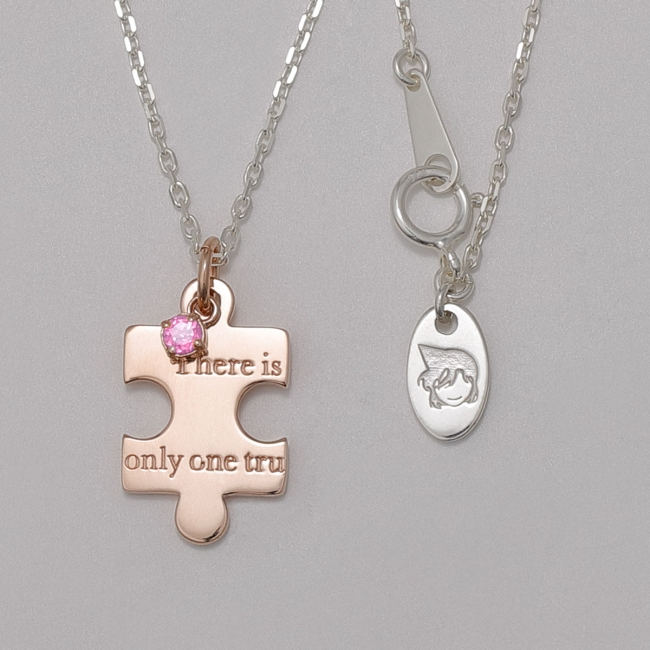 THE KISS Puzzle Necklace 14
