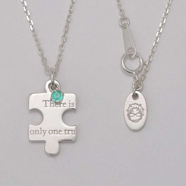 THE KISS Puzzle Necklace 16
