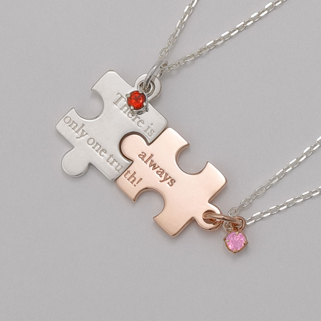 THE KISS Puzzle Necklace 17