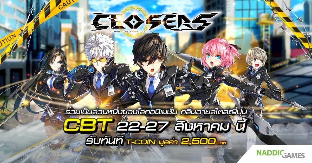 Closers 00